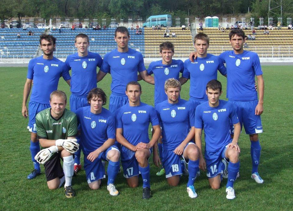 Resultado de imagem para FC Academia Chişinău